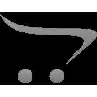 Бумага Туринская ЦБЗ (А4, 80 г/кв.м, белизна 138% CIE, 500 листов)